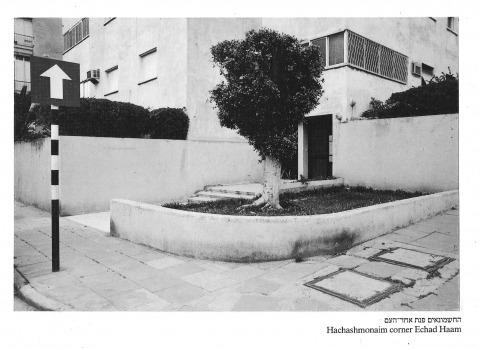 """حنان لسكين، الحشمونائيم زاوية إحاد هعام، الصورة تمّ مسحها ضوئيًا من كتاب """"الشارع والمحيط، صور من تل أبيب"""" 1982. من كتاب حقيقة التّصوير الفوتوغرافي هي حقيقة طبيعيّة- سجلّ قسم التّصوير، ص 232، بلُطف من نوعا تصدقا"""