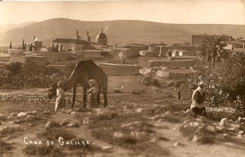 كريمة عبود، كفر كنا، حوالي عام 1920، طابع ممسوح ضوئيًا.
