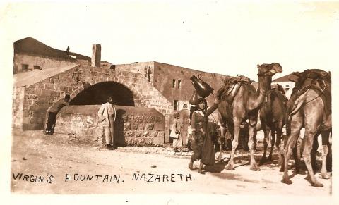 فاضل سابا، الناصرة، حوالي عام 1925، طابع ممسوح ضوئيا.