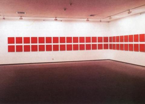 """ללא כותרת (מס' 1), 41X41 ס\""""מ , 1997"""
