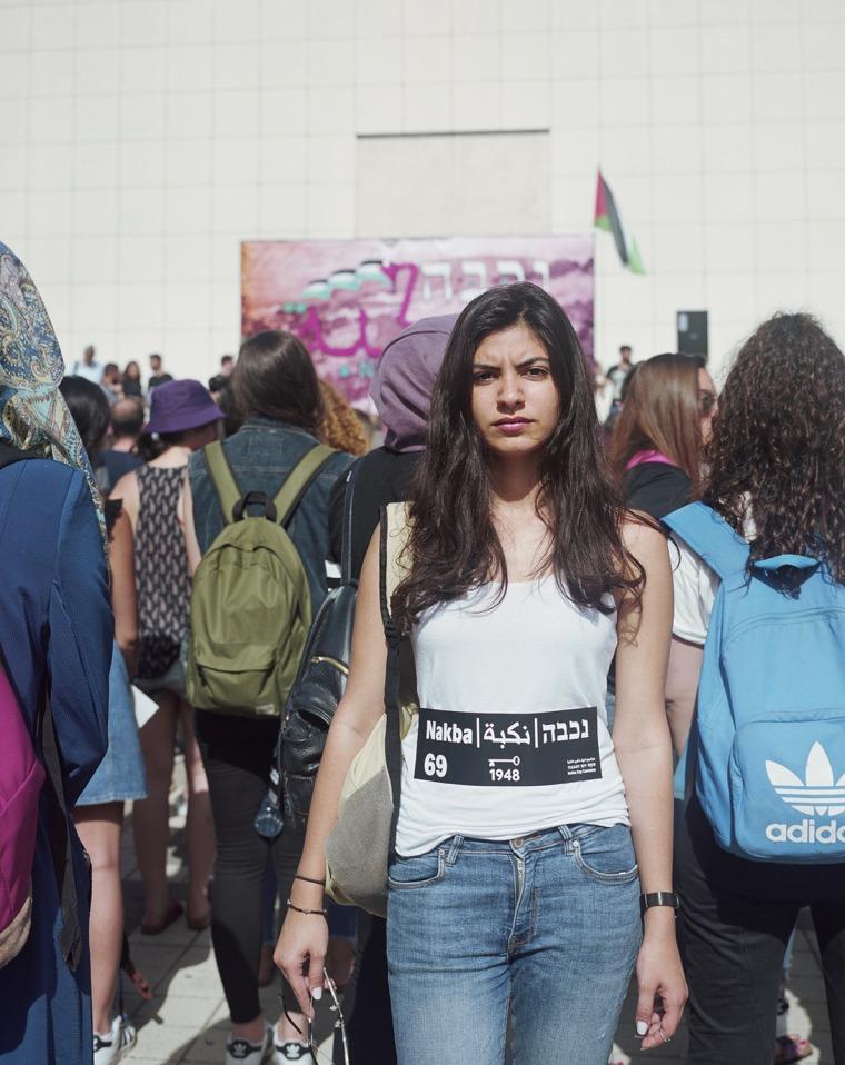 مجدولين، مراسم يوم النكبة، مدخل جامعة تل أبيب، ساحة أنتين، رمات أفيف، 2017