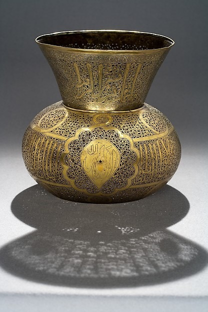 Mosque Lamp of Sultan al-Zahir Baybars