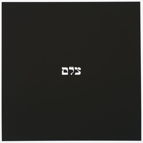 Yossi Breger, Word #1, archival inkjet print. 52x52x2 cm.