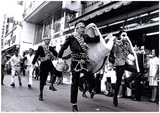 קבוצת מימד האפס, מרץ 1968, צילום: קיטדה יוקיו. באדיבות קאטו יאסוהירו