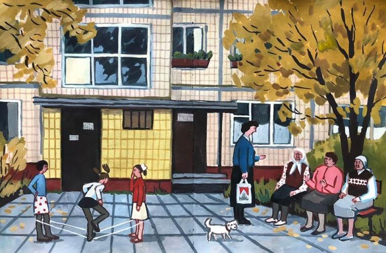 """زويا تشركسكي 2018, At the Yard, من سلسلة """"طفولة سوفييتية""""، ألوان مائية على ورق, 47*31 ס""""מ. بلطف: زويا تشركسكي وجاليري روزنفلد، تل أبيب"""