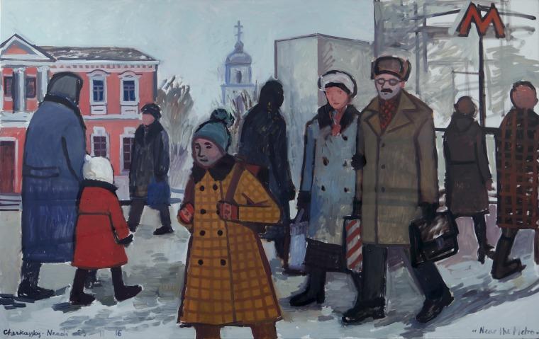 """زويا تشركسكي, 2016, Near the Metro, من سلسلة """"طفولة سوفييتية""""، ألوان زيتية على قماش 200*120 سم. بلطف: زويا تشركسكي وجاليري روزنفلد، تل أبيب"""