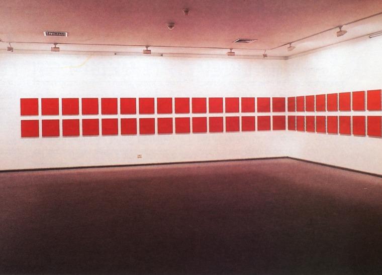 יוסי ברגר, ללא כותרת (מס' 1), מראה הצבה, 1997,
