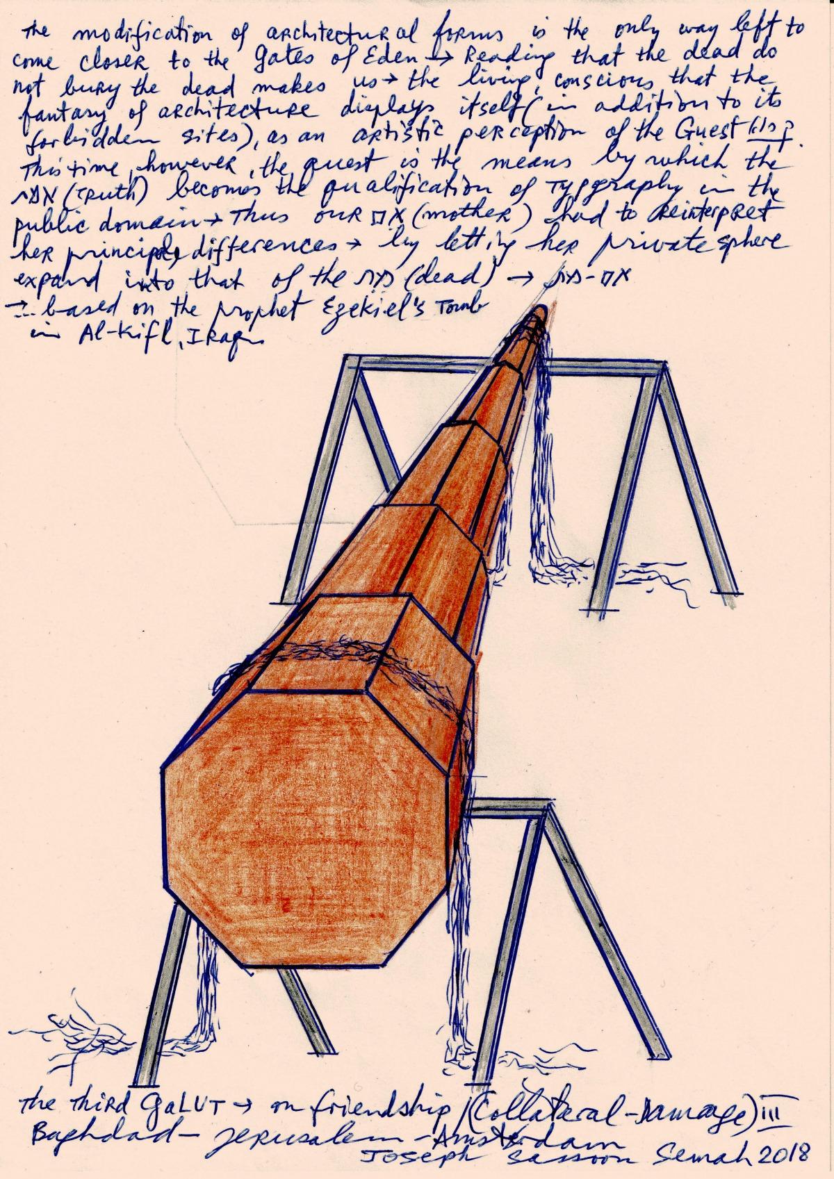 Drawing based on the Prophet Ezekiel's Tomb, in Al-Kifl, Iraq, On Friendship / (Collateral Damage) III  The Third GaLUT Baghdad, Jerusalem, Amsterdam  2018 42 x 30 cm, pen, pencil, paper