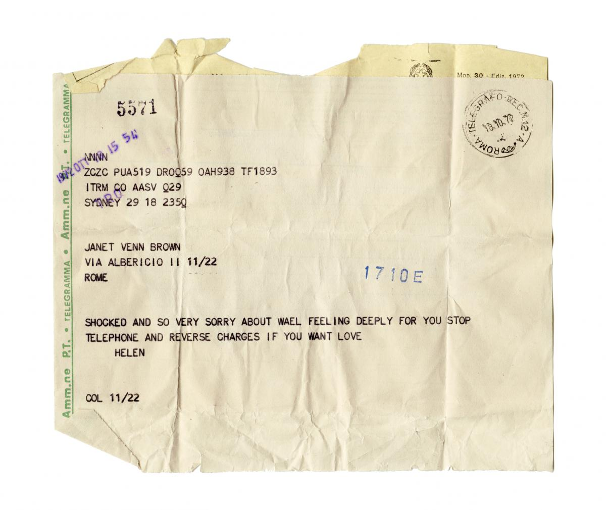 אמילי ג'סיר חומרים לסרט (פרט) (מברק: 18.10.1972)) 2004- מיצב מולטימדיה, 3 עבודות קול, עבודת וידאו אחת, טקסט, תצלומים וחומר ארכיוני.  הוקם בחלקו בתמיכת הביאנלה של וונציה. © אמילי ג'סיר