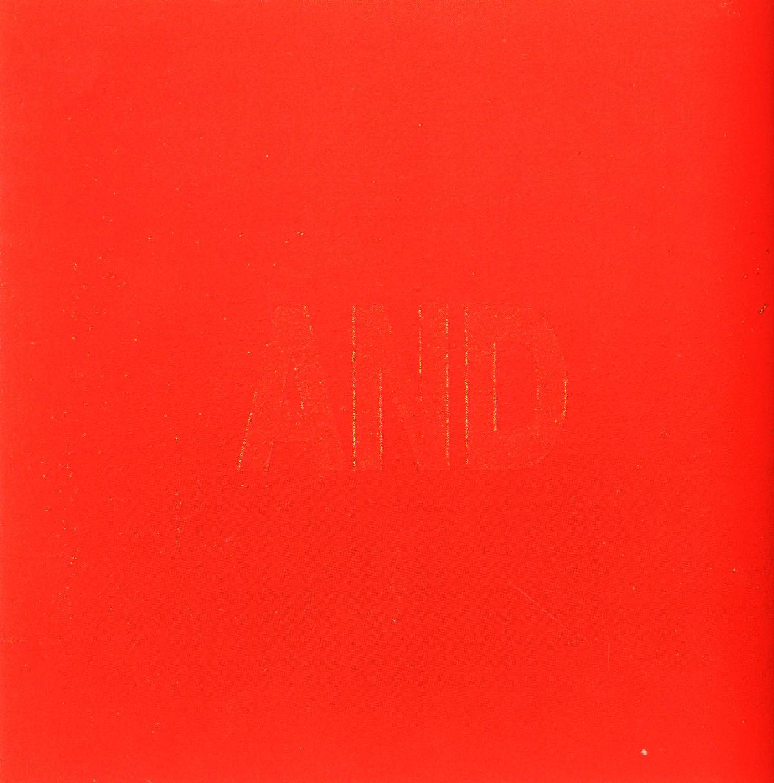 """ללא כותרת (מס' 1), 41X41 ס""""מ , 1997"""