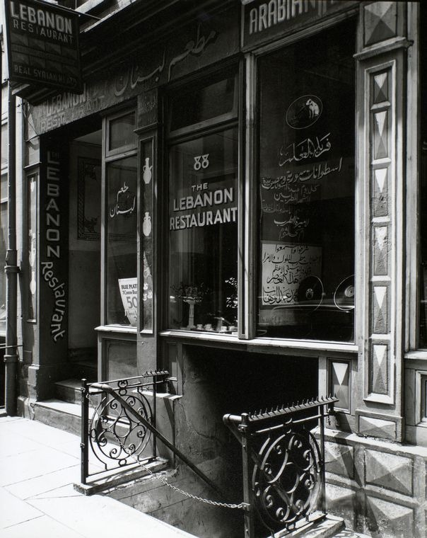 """Lebanon Restaurant (Syrian), 88 Washington Street, Manhattan."" 1939. The Miriam and Ira D. Wallach Division of Art, Prints and Photographs: Photography Collection, The New York Public Library."