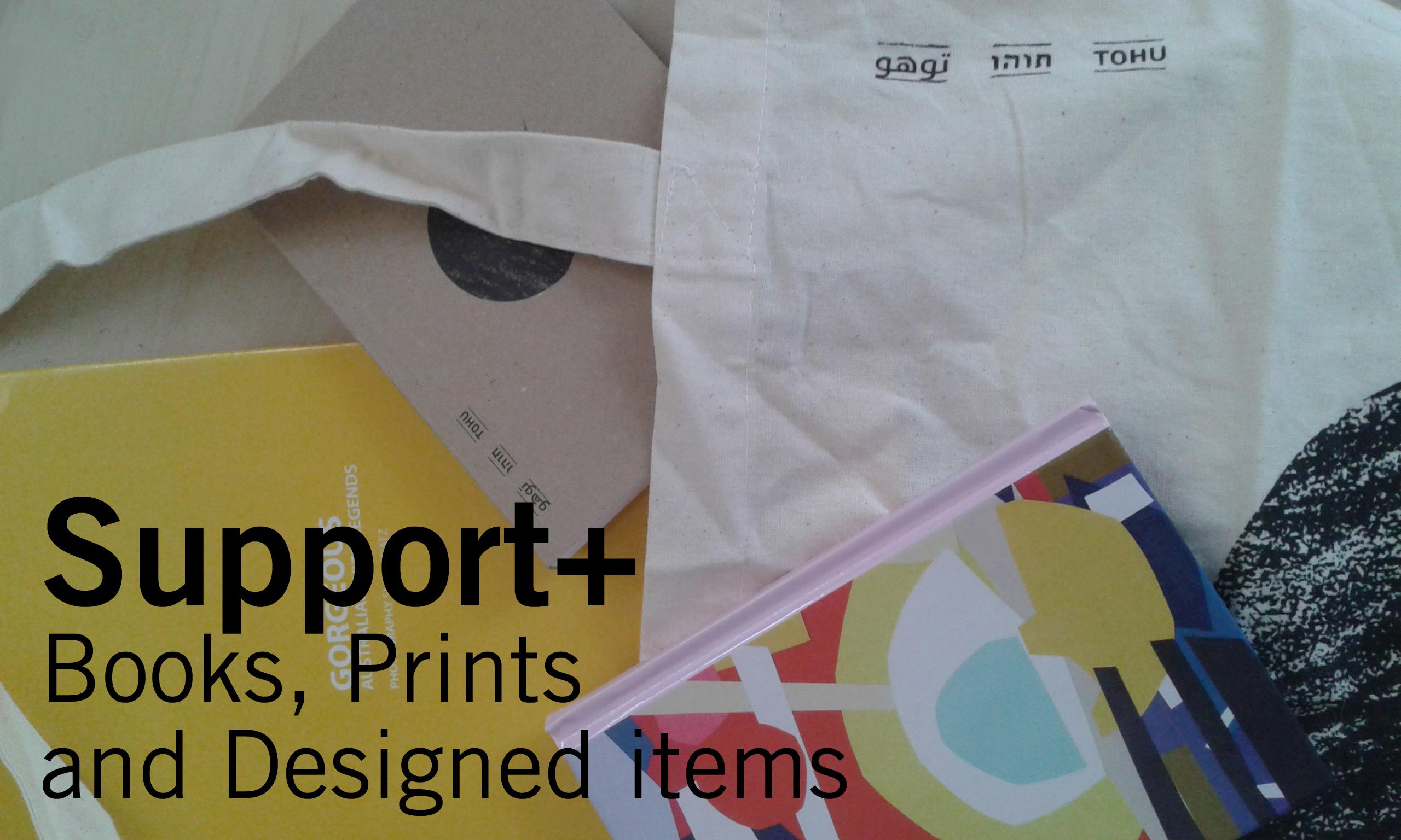 Support+, Tohu, Galia pasternak, Shai Ignatz