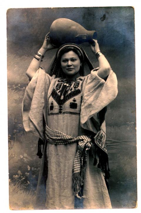 אברהם סוסקין, גיטה סוסקין, 1929-1905