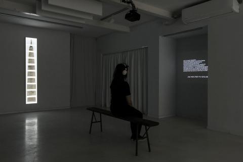אפרת ויטל, ״וויני (בת אמתית)״, 2018