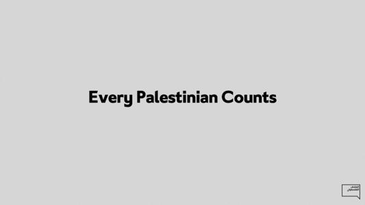 המוזיאון הפלסטיני תצלומי מסך מווידאו שיווקי, 'About the Palestinian Museum'