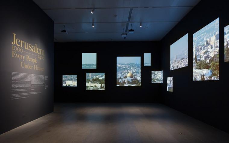 القدس، 1000-1400: الجميع تحت سماء واحدة منظر تنصيب