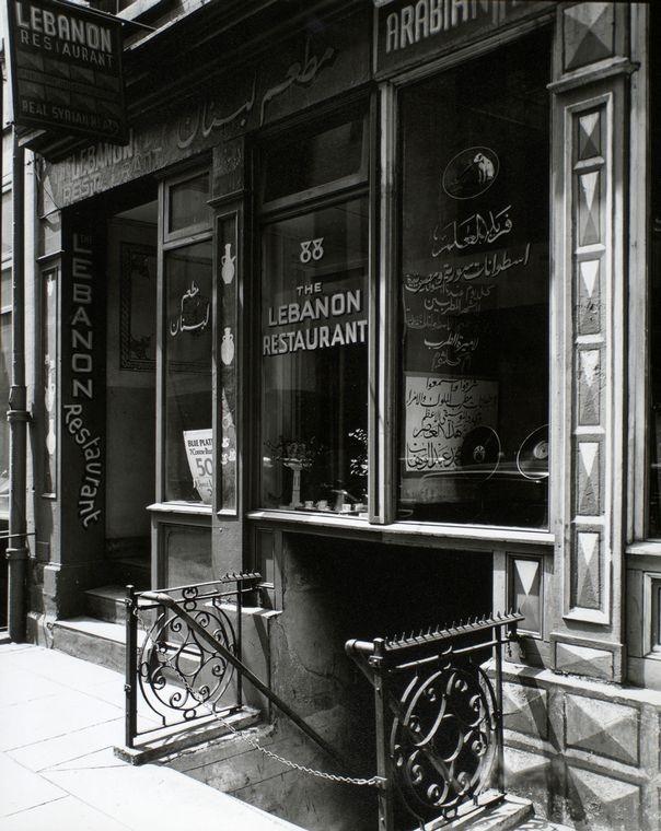 מסעדת לבנון (סורית), רחוב וושינגטון 88, מנהטן. 1939