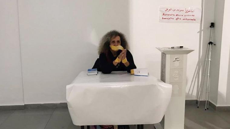 خديجة طنانة، احتجاج على منع عملها الفنيّ كاماسوترا، 2018  مركز الفنّ الحديث، تطوان، المغرب