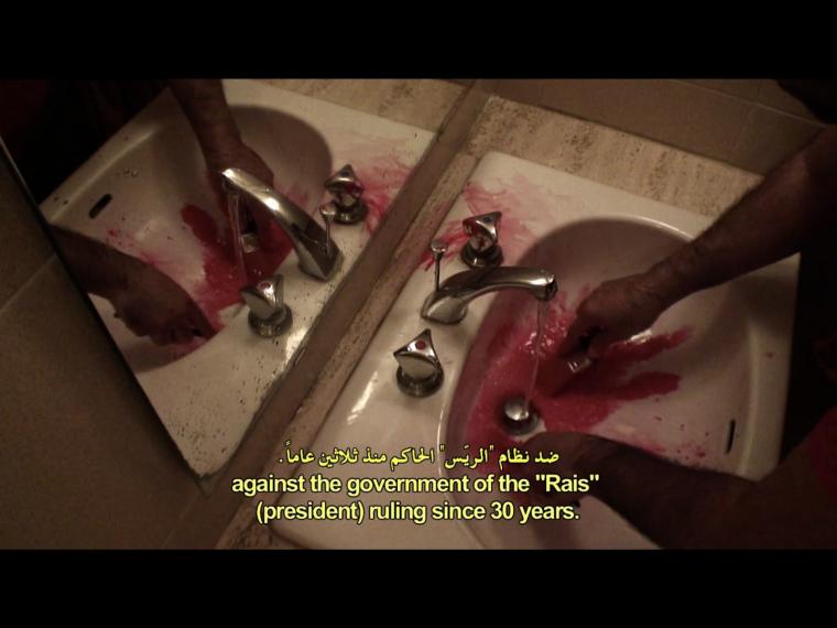 عمار البيك، حاضنة الشمس، فيلم، 11:57 دق. 2011