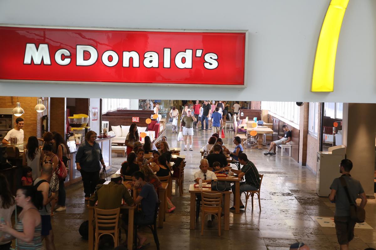Tea Tupajić. McDonalds, Summer and Fall 2014 with G.. Photo: Shay-Lee Uziel