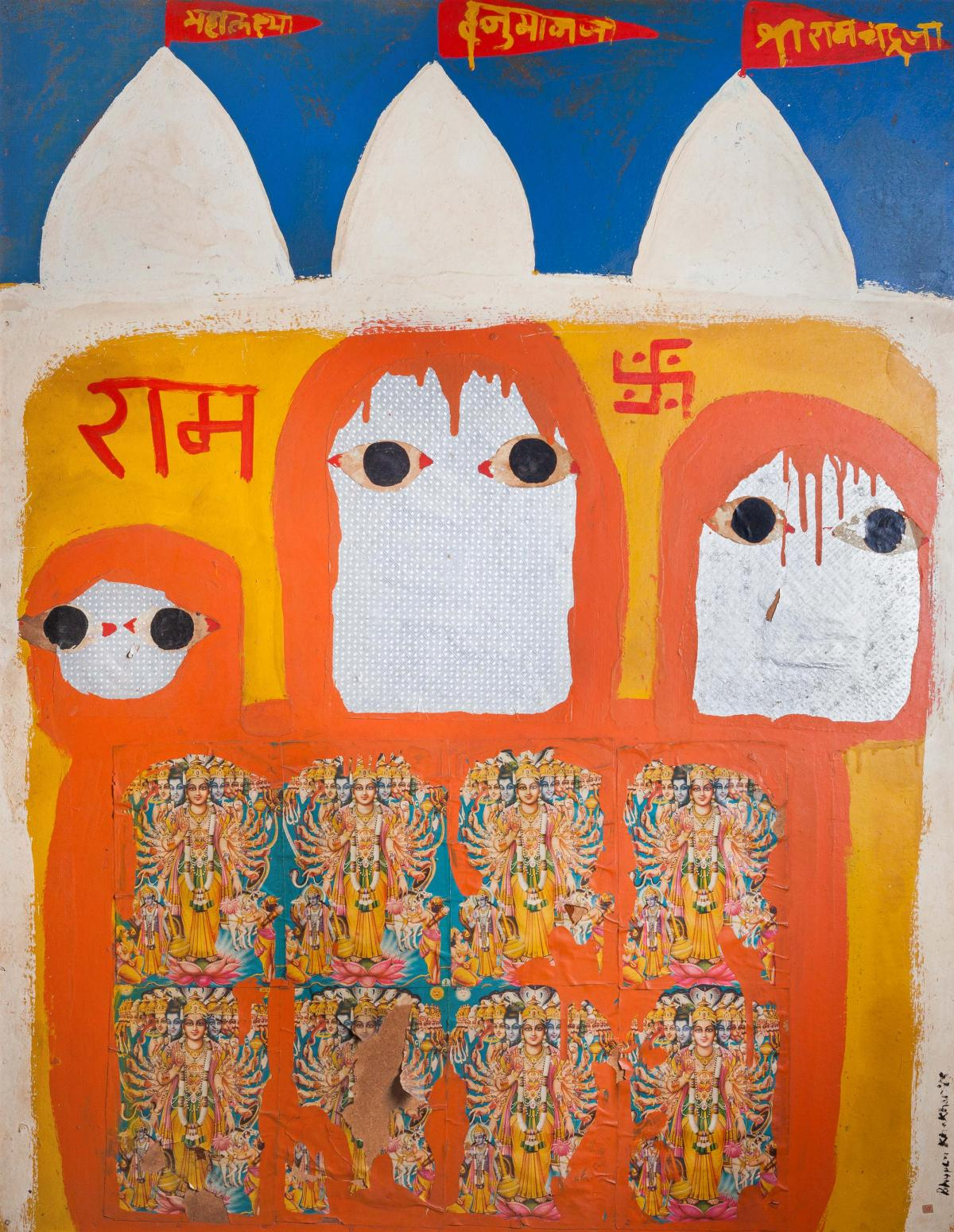 Bhupen Khakhar, Interior of a Hindu Temple III, 1965 Mixed media (printed paper, paint and silver foil) on board. Courtesy of the Museum of Art & Photography