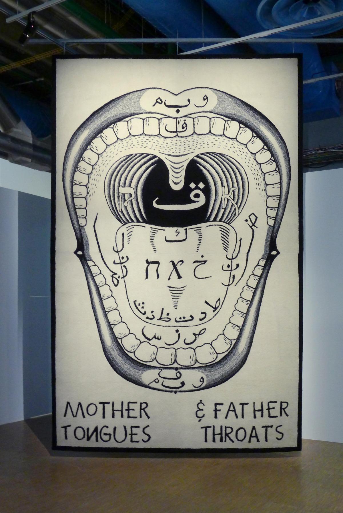 """לשונות אמהות וגרונות אבות, 2013 חוטי צמר, כ-300X500 ס""""מ"""